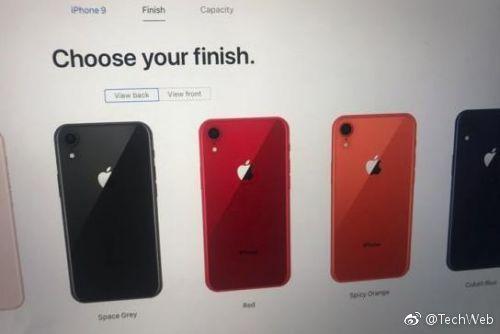 网传iPhone预售界面曝光